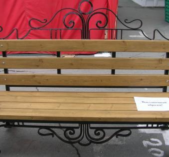 Кованые скамейки и мебель №2